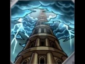 覇者 の 塔 25